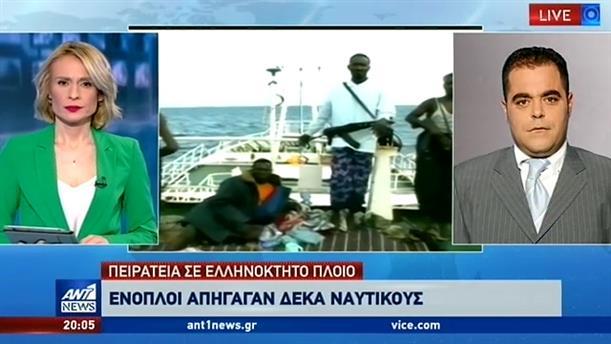 Απαγωγή ναυτικών από ελληνόκτητο πλοίο