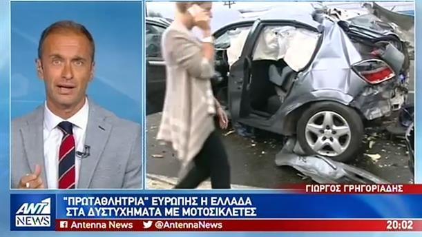 Μέτρα για την αντιμετώπιση των τροχαίων δυστυχημάτων στην Κρήτη
