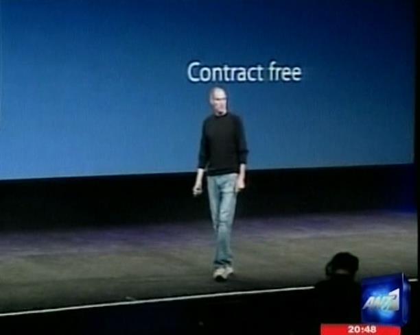 Αποσύρθηκε ο συνιδρυτής της Apple