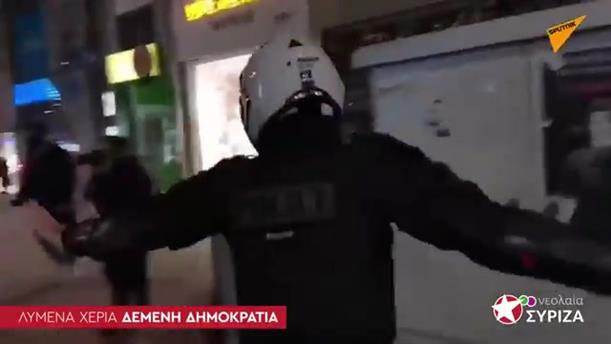 Βίντεο της νεολαίας ΣΥΡΙΖΑ για την αστυνομική βία