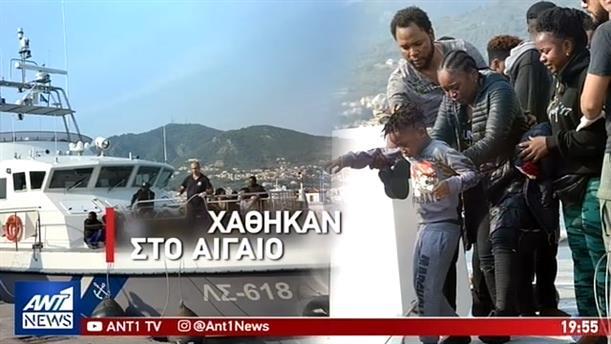 Τραγωδία στη Λέσβο: πολύνεκρο ναυάγιο με μετανάστες