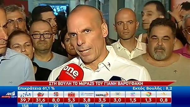 ΓΙΑΝΗΣ ΒΑΡΟΥΦΑΚΗΣ - ΕΚΛΟΓΕΣ 2019 - 07/07/2019