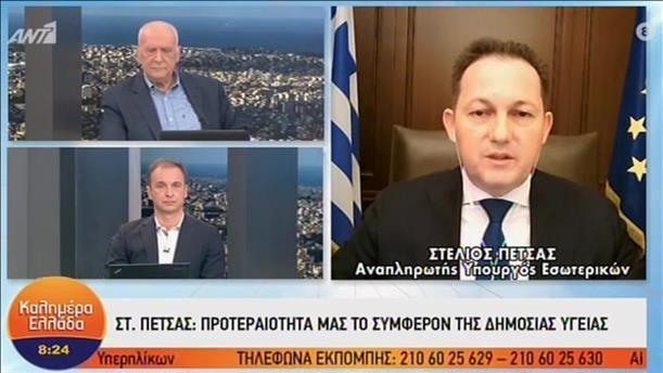 Ο Στέλιος Πέτσας στην εκπομπή «Καλημέρα Ελλάδα»