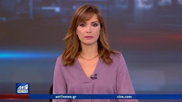 ANT1 NEWS 07-11-2019 ΣΤΙΣ 13:00