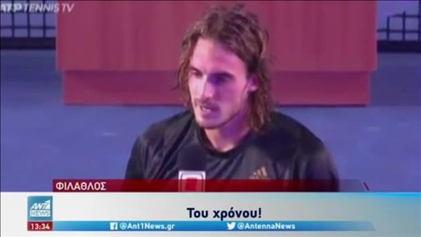 Ο Τσιτσιπάς ηττήθηκε στον τελικό του Ακαπούλκο