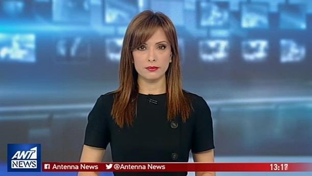 ANT1 NEWS 30-01-2019 ΣΤΙΣ 13:00