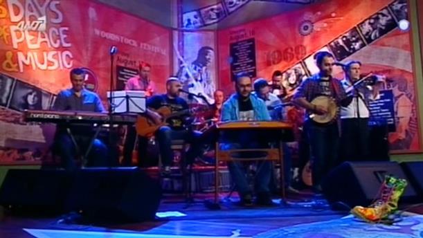 Ράδιο Αρβύλα – Εστουδιαντίνα Νέας Ιωνίας - 04/06/2013