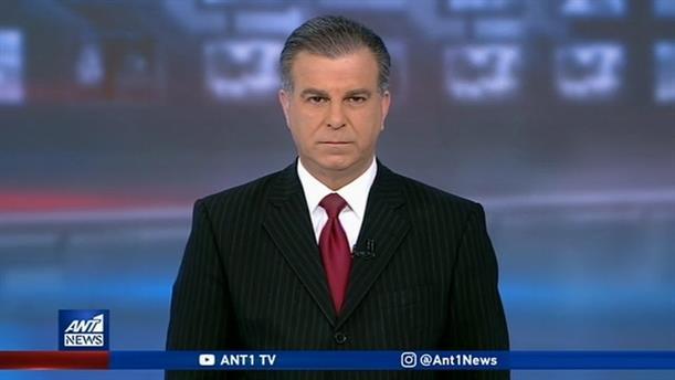 ANT1 NEWS 11-01-2020 ΣΤΙΣ 13:00