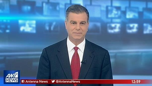 ANT1 NEWS 28-04-2019 ΣΤΙΣ 13:00