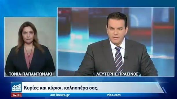 ANT1 NEWS 17/02/2021 ΣΤΗ ΝΟΗΜΑΤΙΚΗ