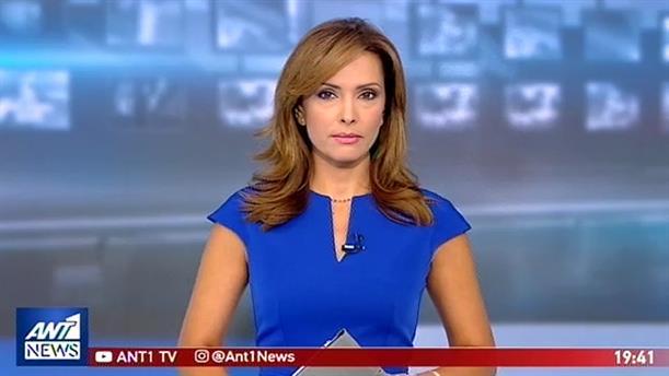 ANT1 NEWS 29-08-2019 ΣΤΙΣ 19:30