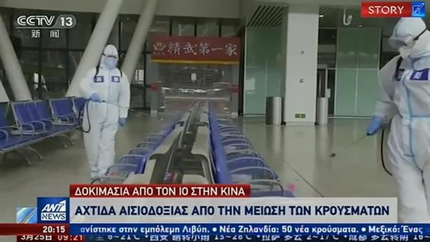 Έλληνες που ζουν στην Κίνα περιγράφουν την κατάσταση… μετά τον κορονοϊό