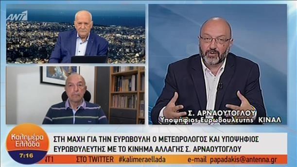 Στη μάχη για την Ευρωβουλή ο μετεωρολόγος Σ. Αρναούτογλου