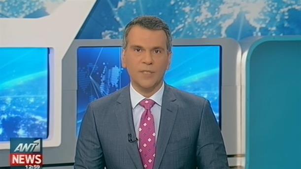 ANT1 News 27-03-2016 στις 13:00