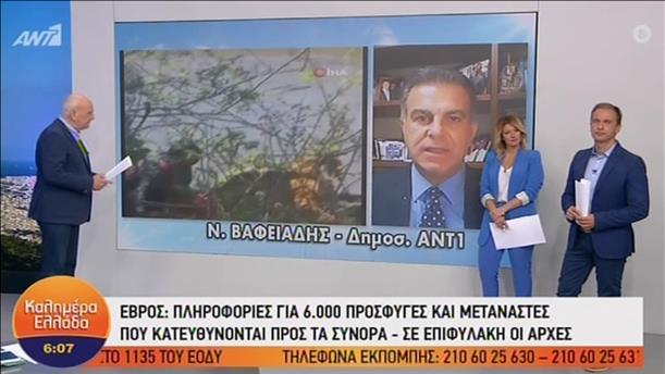 Πληροφορίες από τουρκικά ΜΜΕ για μετακίνηση 6.000 μεταναστών στον Έβρο
