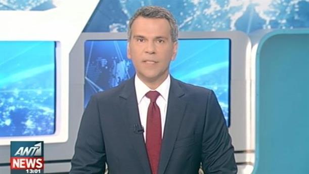 ANT1 News 15-06-2016 στις 13:00