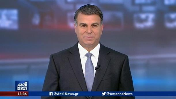 ANT1 NEWS 25-04-2020 ΣΤΙΣ 13:00