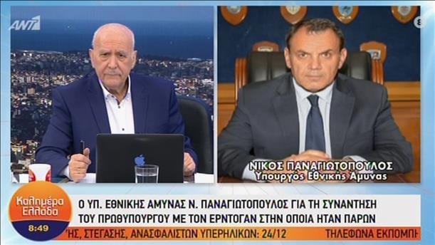 """Ο ΥΕΘΑ, Νίκος Παναγιωτόπουλος στην εκπομπή """"Καλημέρα Ελλάδα"""""""