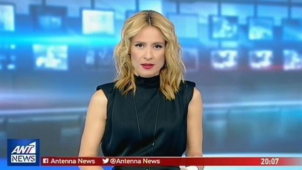 ANT1 NEWS 25-12-2018 ΣΤΙΣ 19:30