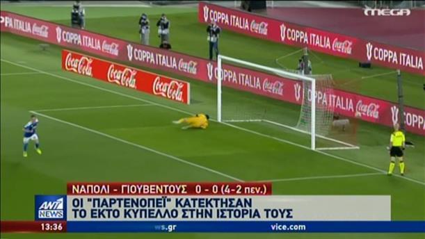 Γκολ και φάσεις από ευρωπαϊκά παιχνίδια ποδοσφαίρου