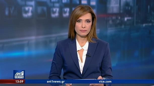 ANT1 NEWS 16-10-2019 ΣΤΙΣ 13:00
