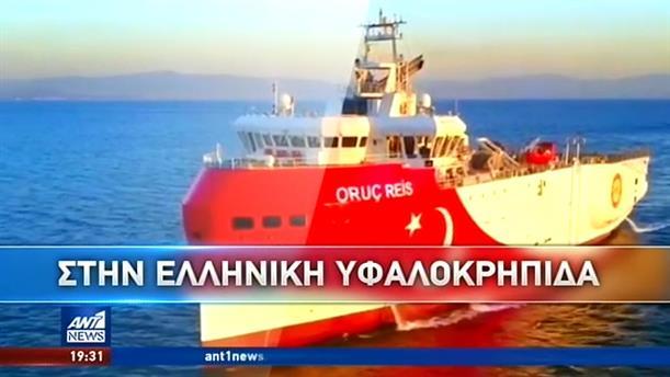 Προκλητικές «βόλτες» τουρκικού ερευνητικού πλοίου στο Αιγαίο