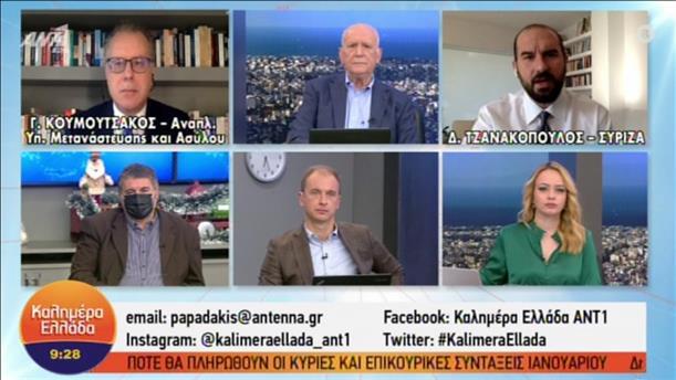 Κουμουτσάκος - Τζανακόπουλος στην εκπομπή «Καλημέρα Ελλάδα»