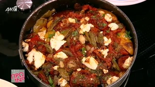 Μοσχάρι με λαχανικά στο φούρνο με φέτα