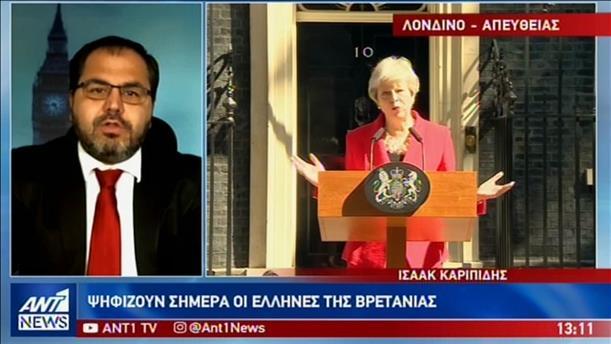 Ψηφίζουν οι Έλληνες της Βρετανίας, στον απόηχο της παραίτησης Μέι