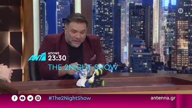 THE 2NIGHT SHOW - Πέμπτη 18/02