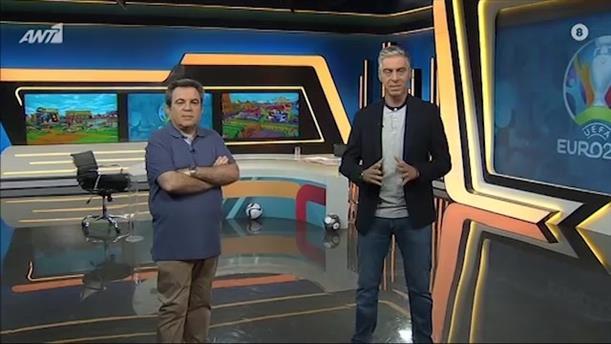 Ο ΔΡΟΜΟΣ ΠΡΟΣ ΤΟ EURO 2020 - 06/06/2021