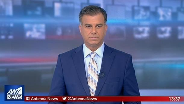 ANT1 NEWS 29-07-2019 ΣΤΙΣ 13:00