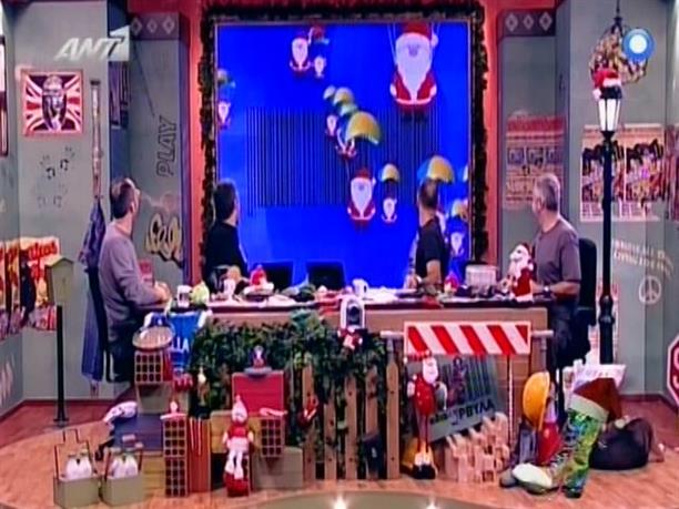 Ράδιο Αρβύλα - 12/12/2011
