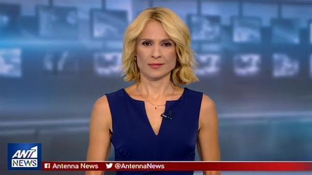 ANT1 NEWS 08-09-2019 ΣΤΙΣ 19:30