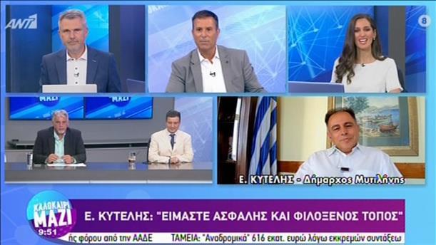 """Ο Δήμαρχος Μυτιλήνης στην εκπομπή """"Καλοκαίρι Μαζί"""""""