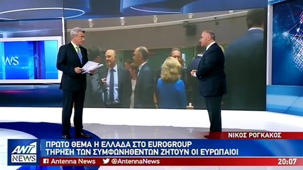 Μηνύματα στην νέα Κυβέρνηση έστειλε το Eurogroup