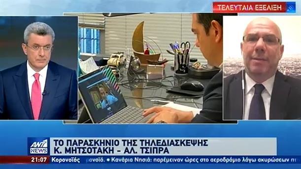 Εποικοδομητική χαρακτηρίστηκε η τηλεδιάσκεψη Μητσοτάκη-Τσίπρα