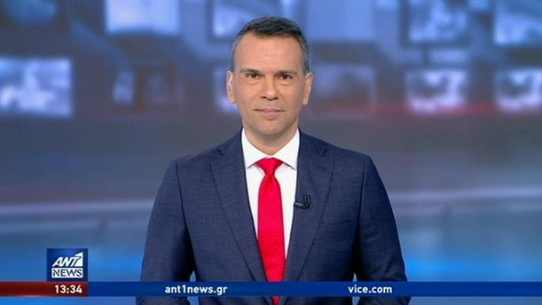 ANT1 NEWS 29-02-2020 ΣΤΙΣ 13:00