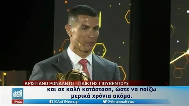 Ο Ρονάλντο ψηφίστηκε ως ο κορυφαίος ποδοσφαιριστής του 21ου αιώνα
