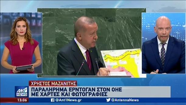 Προκλητικός ο Ερντογάν και από το βήμα του ΟΗΕ