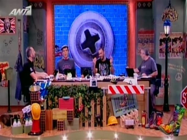 Ράδιο Αρβύλα - 02/04/2012