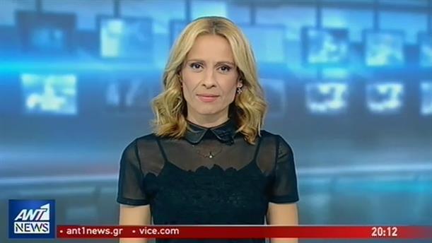ANT1 NEWS 27-10-2018 ΣΤΙΣ 19:30