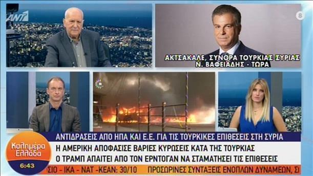 Θηριωδίες του τουρκικού στρατού στη Συρία