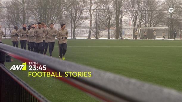 Football Stories – Τρίτη 15/10