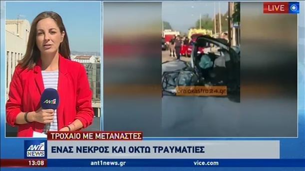 Φονικό τροχαίο με εμπλοκή τριών οχημάτων, στην Θεσσαλονίκη