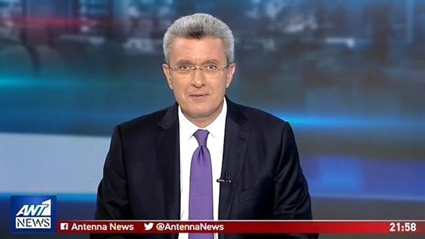 ANT1 NEWS 02-06-2019 ΣΤΙΣ 19:30