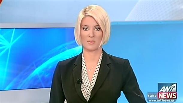 ANT1 News 08-09-2014 στις 13:00