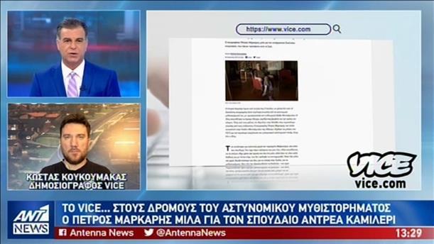 Ο Πέτρος Μάρκαρης στο Vice Greece