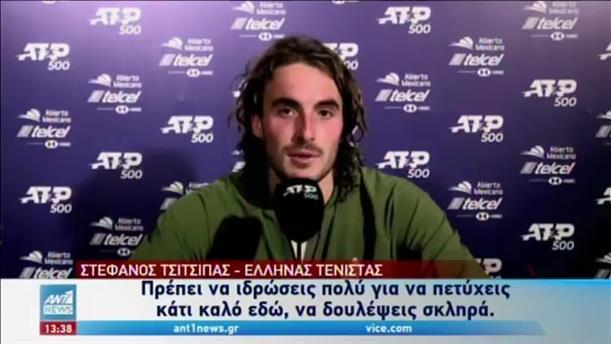 Ακαπούλκο: «Καλπάζει» προς τον τίτλο ο Τσιτσιπάς