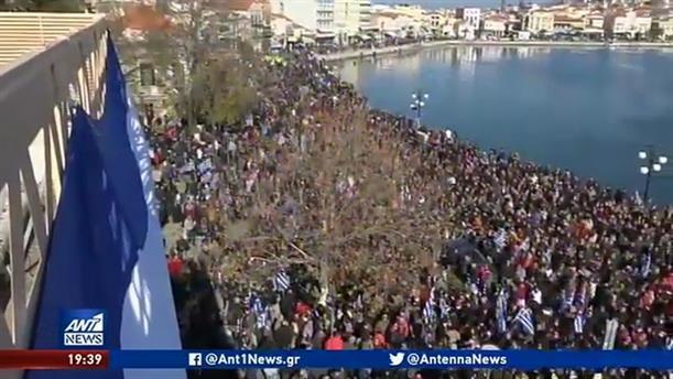 Ψήφισμα διαμαρτυρίας για το προσφυγικό